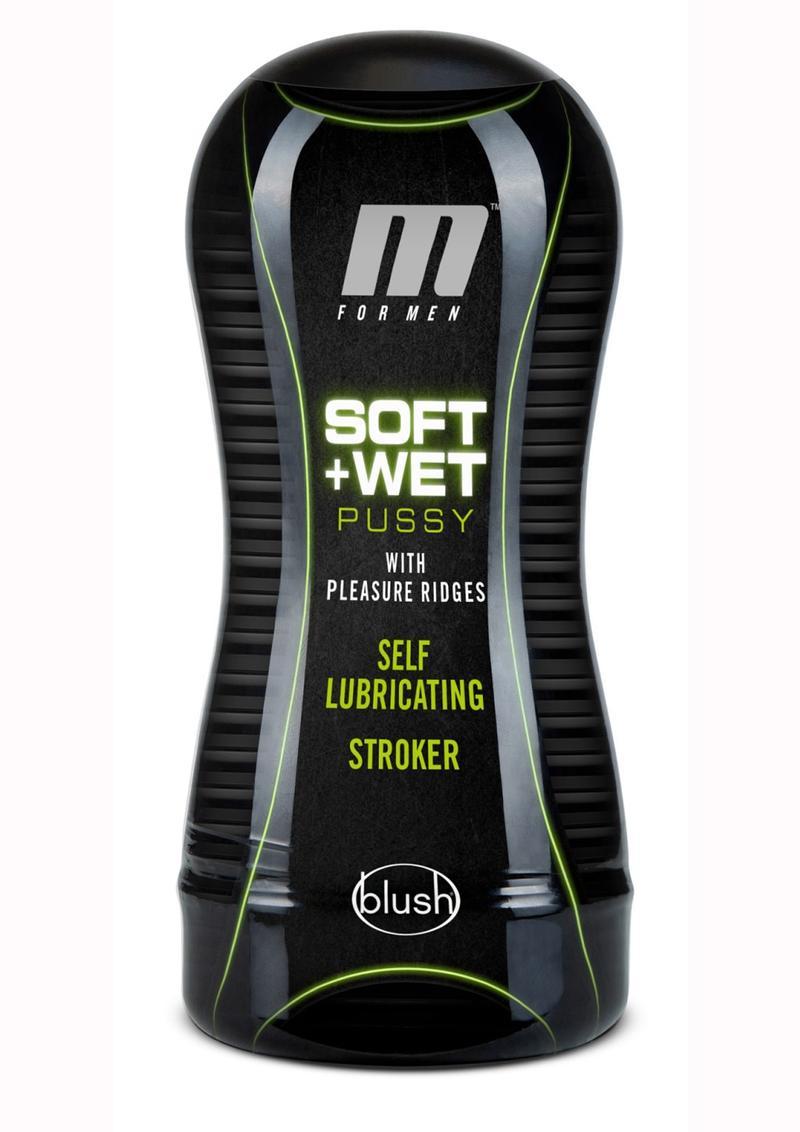 M for Men Self Lubricating Masturbator Cup - Vanilla